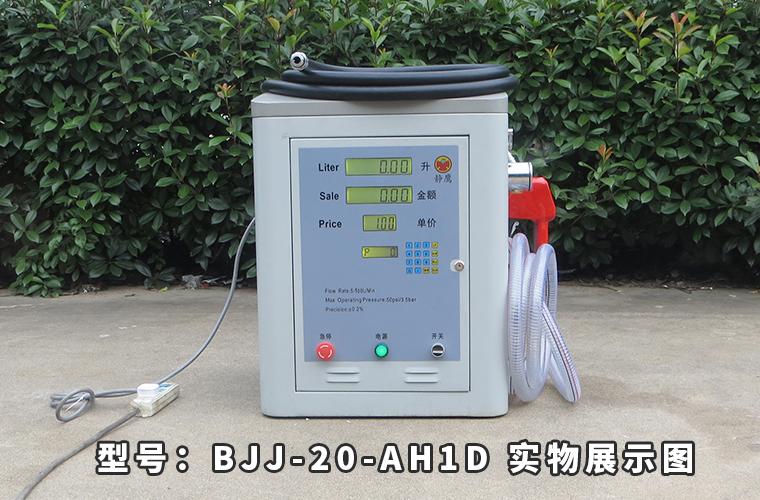 BJJ-20-AH1D展示